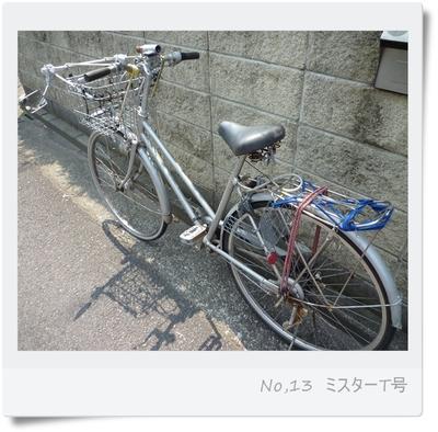 Tp1050550