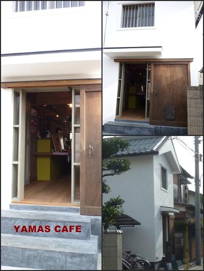 Yamascafe