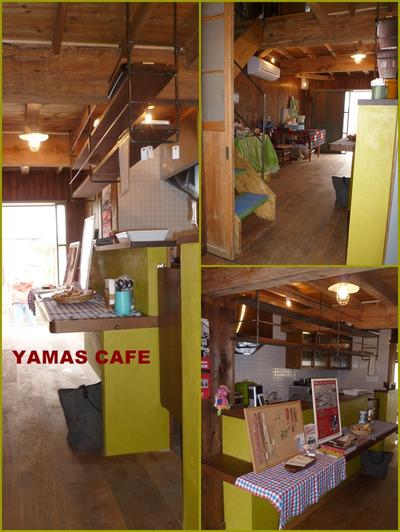 Yamascafe_2