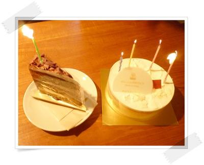 Cake_p1070886