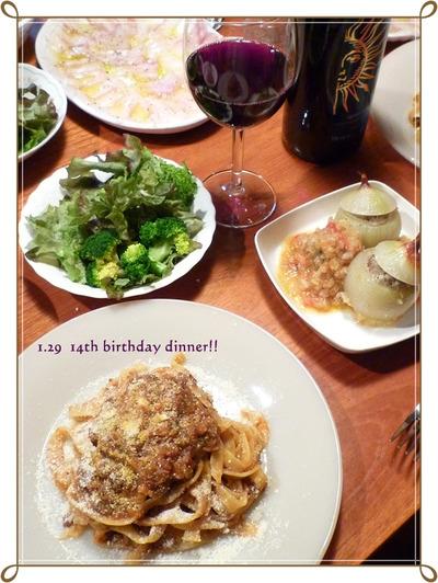 Dinner_p1070878