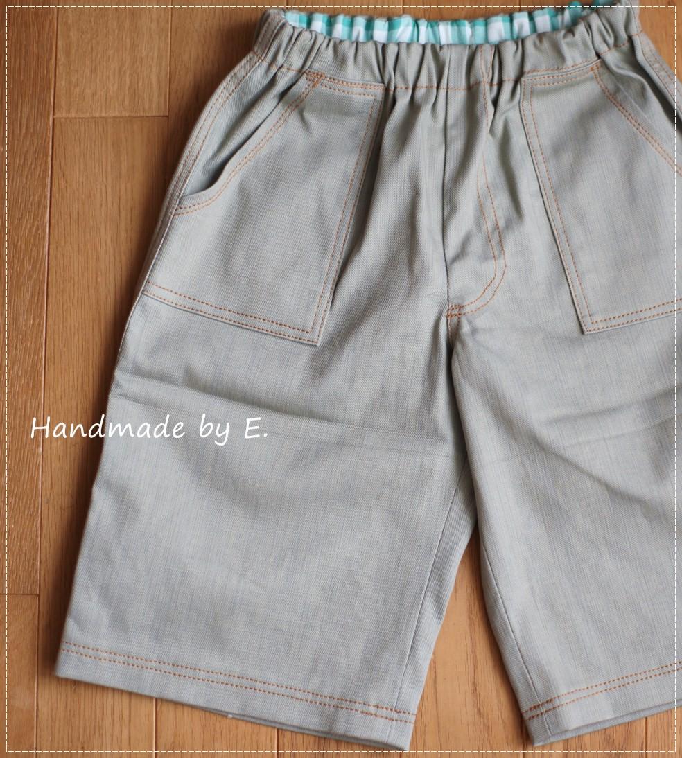 男の子半パンツ
