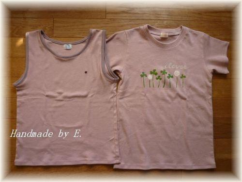 31 ①キッズシンプルTシャツ クローバー柄