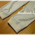35 ①グレーのコットンレギンス裾