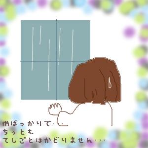 Cocolog_oekaki_2010_03_09_15_16