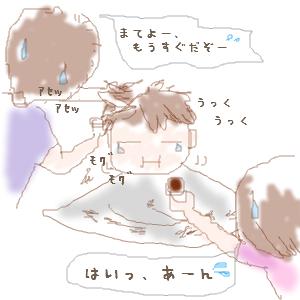 Cocolog_oekaki_2010_10_14_11_12