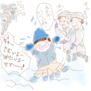 Cocolog_oekaki_2011_01_10_14_07