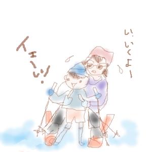 Cocolog_oekaki_2011_01_10_15_10