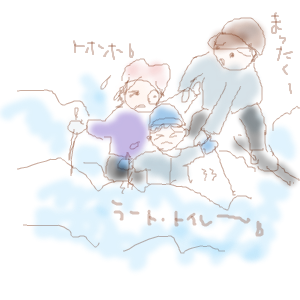 Cocolog_oekaki_2011_01_10_15_34