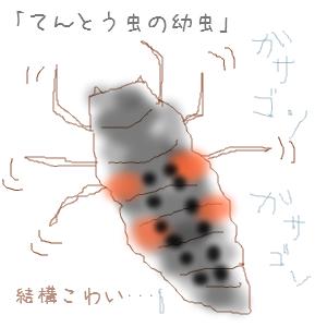 Cocolog_oekaki_2011_05_20_13_59