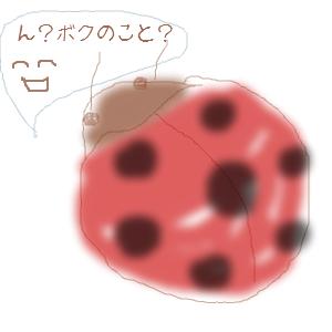 Cocolog_oekaki_2011_05_20_14_41