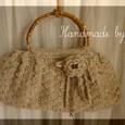 松編みのコサージュバッグ