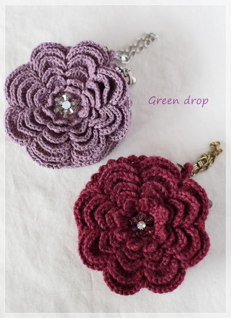 編み編みお花ポーチ