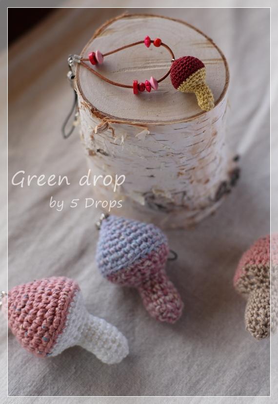 編み編みキノコストラップ